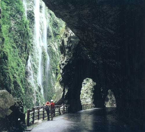 Parque Nacional Taroko