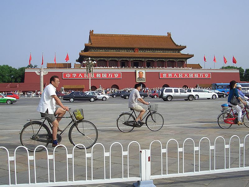 Pekín, ciudad abierta 1