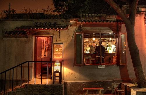 Pekín, ciudad abierta 6