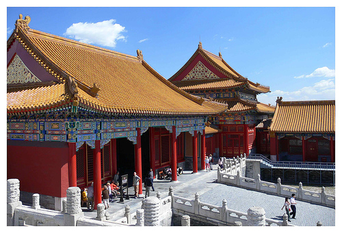 Unos vídeos sobre Beijing
