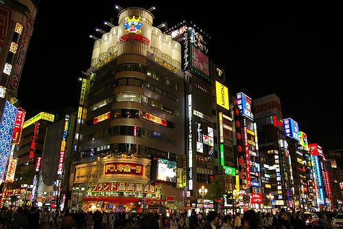 Simplemente Tokio