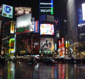 El Barrio de Shibuya en Tokyo 1