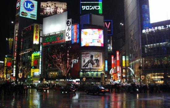 El Barrio de Shibuya en Tokyo 16