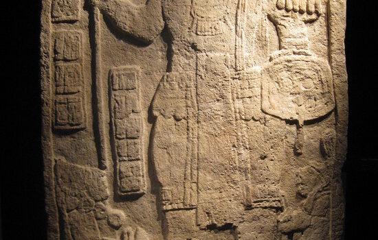 Museo de Arte Precolombino de Chile en Santiago de Chile 17
