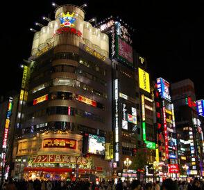 Los alojamientos más baratos en Tokio 2