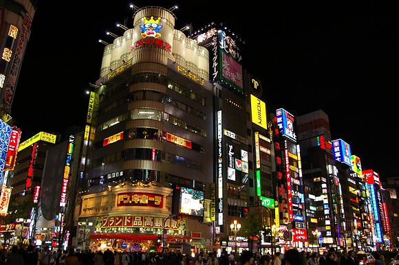 Los alojamientos más baratos en Tokio