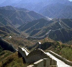 Un fin de semana en Pekín 2
