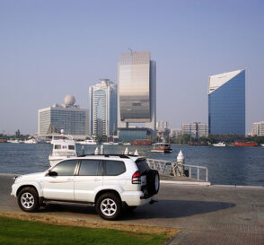 Cómo llegar a Dubai 1
