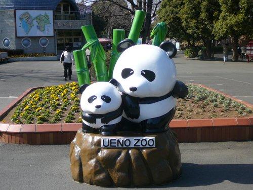 El Zoo de Ueno en Tokio