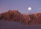 El Desierto de Atacama en Chile 3