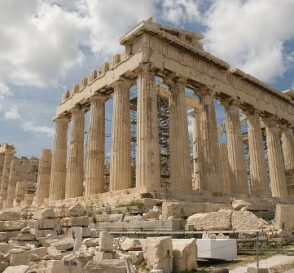 Esculturas del Partenón 2