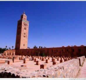 El Minarete de la Koutoubia en Marrakech 2