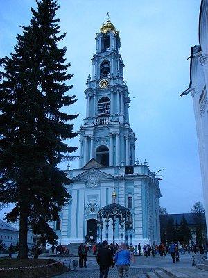 Alrededores de Moscú 1