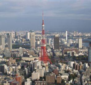 Visita la Torre de Tokio  2