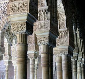 Granada, ciudad andalusí 2