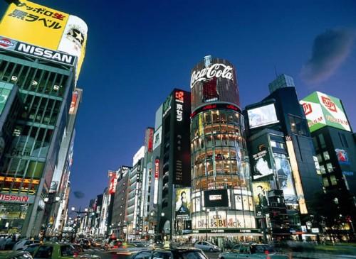 Barrio de Ginza, lujo exclusivo en Tokio