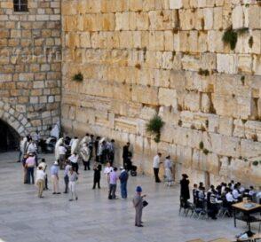Visita el Muro de las Lamentaciones en Jerusalén 1