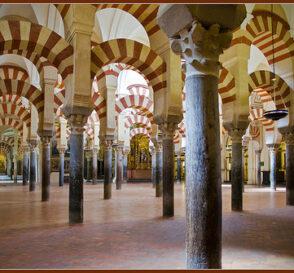Córdoba y su patrimonio arquitectónico 4