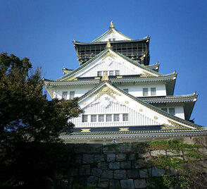 Osaka, Japón en estado puro 1
