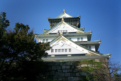 Osaka, Japón en estado puro 6