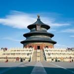 El Patrimonio de la Humanidad de Pekín: el Templo del Cielo