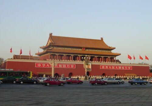 Plaza de Tian´anmen, símbolo de Pekín 6