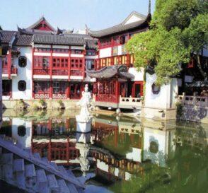 La Ciudad Vieja de Shangai 1