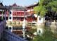 La Ciudad Vieja de Shangai 5