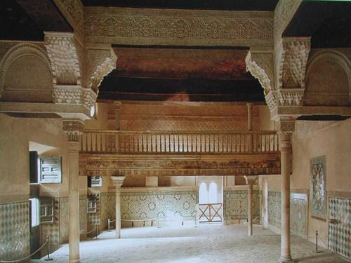El Patio del Mexuar en la Alhambra de Granada