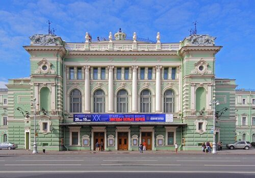 Teatros en San Petersburgo 1