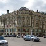 Los hoteles más caros y exclusivos de Moscú