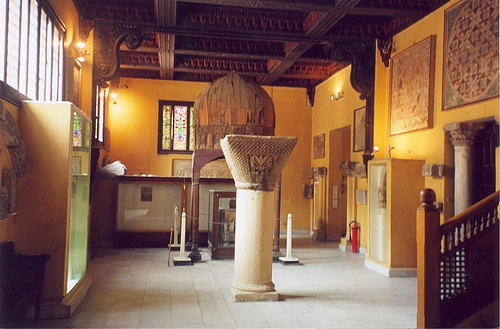 Interior del Museo Copto