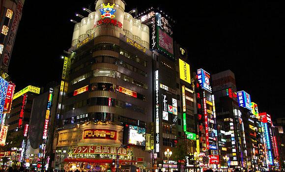 Los alojamientos más baratos en Tokio 4