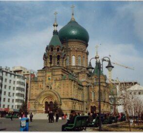 Harbin, la pequeña París del Lejano Oriente 1
