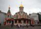 La Catedral de Nuestra Señora de Kazán en Moscú 4
