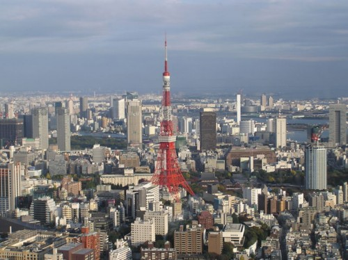 Visita la Torre de Tokio  1