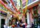 Fiestas de junio en Lisboa, Festas dos Santos Populares 4