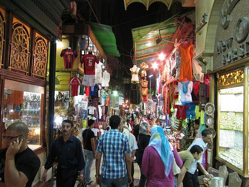 Descubriendo El Cairo 1