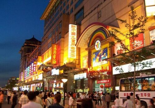 De compras en Pekín 5