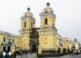Los edificios religiosos más singulares de Lima 5