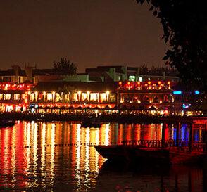 Vida nocturna en Pekín 1