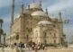La Mezquita de Muhamad Ali en El Cairo 3