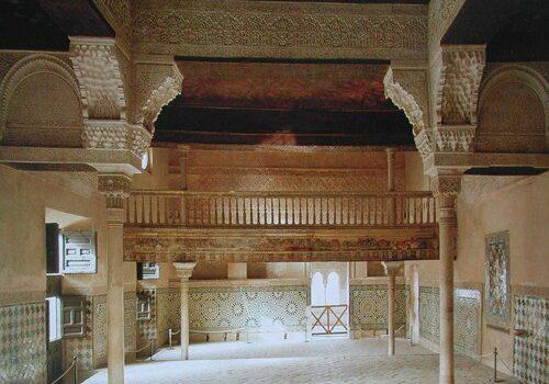 El Patio del Mexuar en la Alhambra de Granada 4